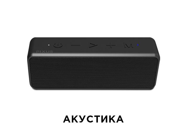 Speakers-main-NEW.jpg