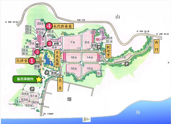 三浦霊園-有名人-墓-場所-位置,hide
