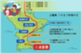 miurareien,三浦霊園,地図
