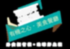 poster logo-01-01.png