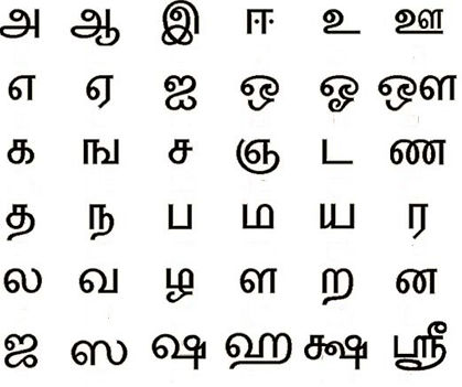 Sri Lanka Picture 40.jpg