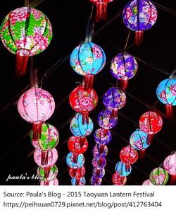 more lanterns
