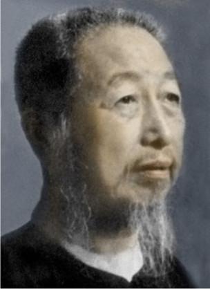 Chen Man Ching