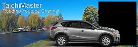 Roadtrip-Youtube-Channel-Logo-800.png