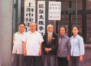Picture taken in Shanghai