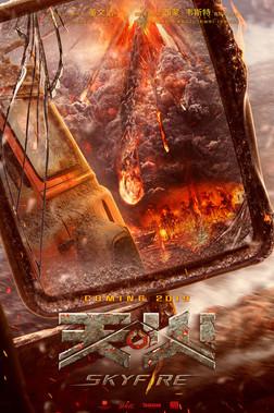 skyfire_web.jpg