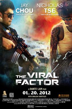 theviralfactor_web.jpg