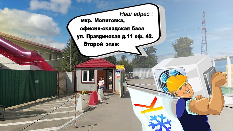 sayt правдинская 11.png