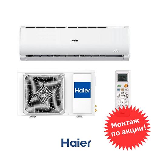 Haier HSU-09HTT103/R2