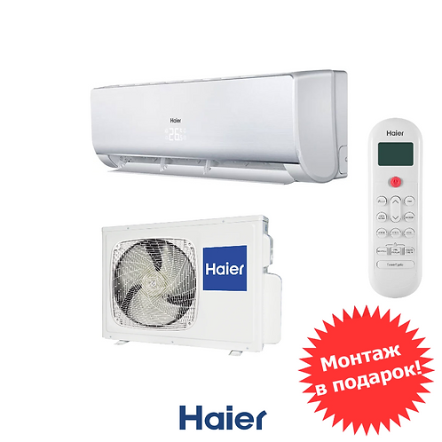 Haier AS70NHPHRA / 1U70NHPFRA