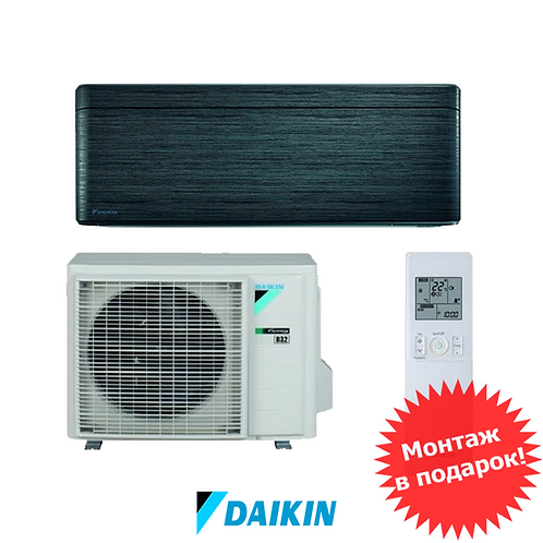 Daikin FTXA25BT / RXA25A (Blackwood)