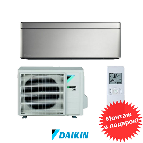 Daikin FTXA42AS / RXA42A (Silver)