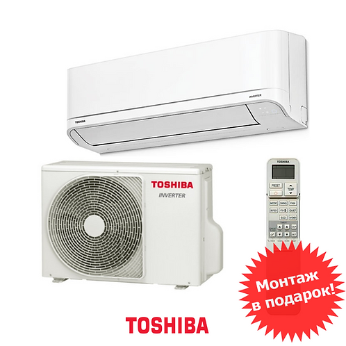 Toshiba RAS-13BKV-EE1 / RAS-13BAV-EE1