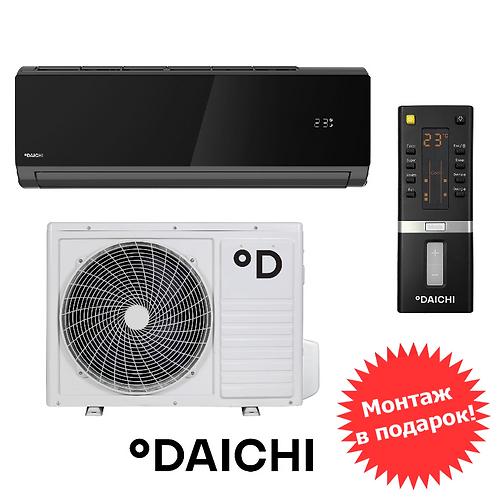Daichi DA50DVQ1-B / DF50DV1