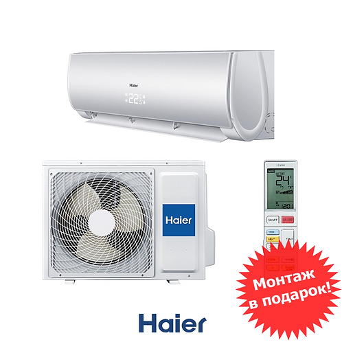 Haier AS09CB3HRA/ 1U09JE8ERA