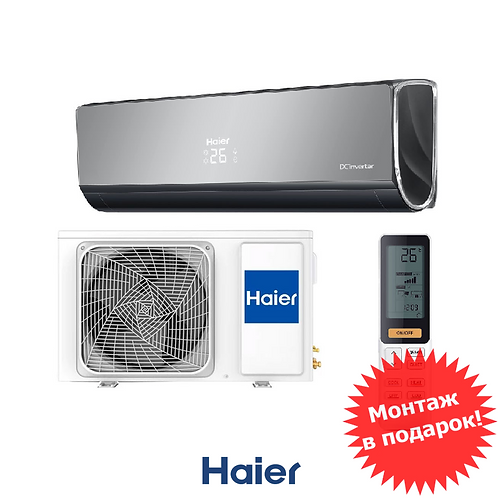 Haier AS24NS3ERA-B / 1U24GS1ERA