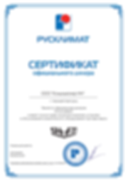 сертификат Shuft.png