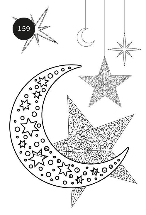 גיליון צביעה ענק - ירח