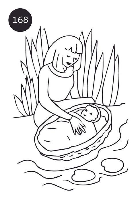 גיליון צביעה ענק-משה בתיבה 2