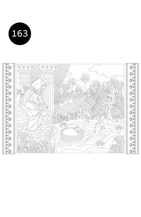 גיליון צביעה ענק-משה בתיבה