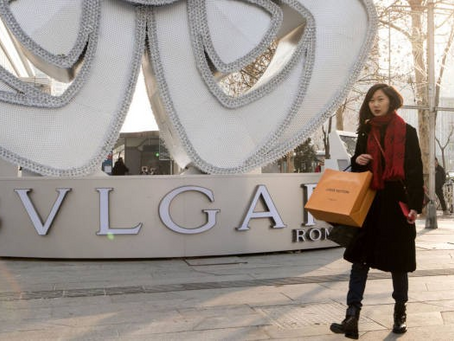 Financial Times Letter: Create bespoke brands that fit Chinese tastes