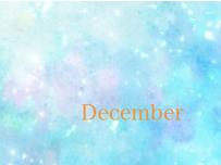 12月カウンセリングスケジュール/エキスパートクラス日程