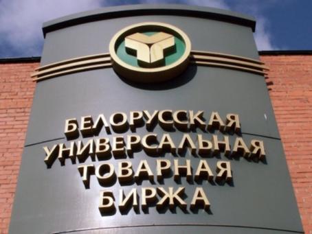 Zyskaj bezpośredni dostęp do białoruskiego rynku