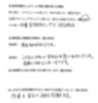 スクリーンショット 2018-11-08 21.01.33.png