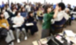 女装紳士|大阪|企業