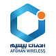 Afghan_Wireless_logo.png