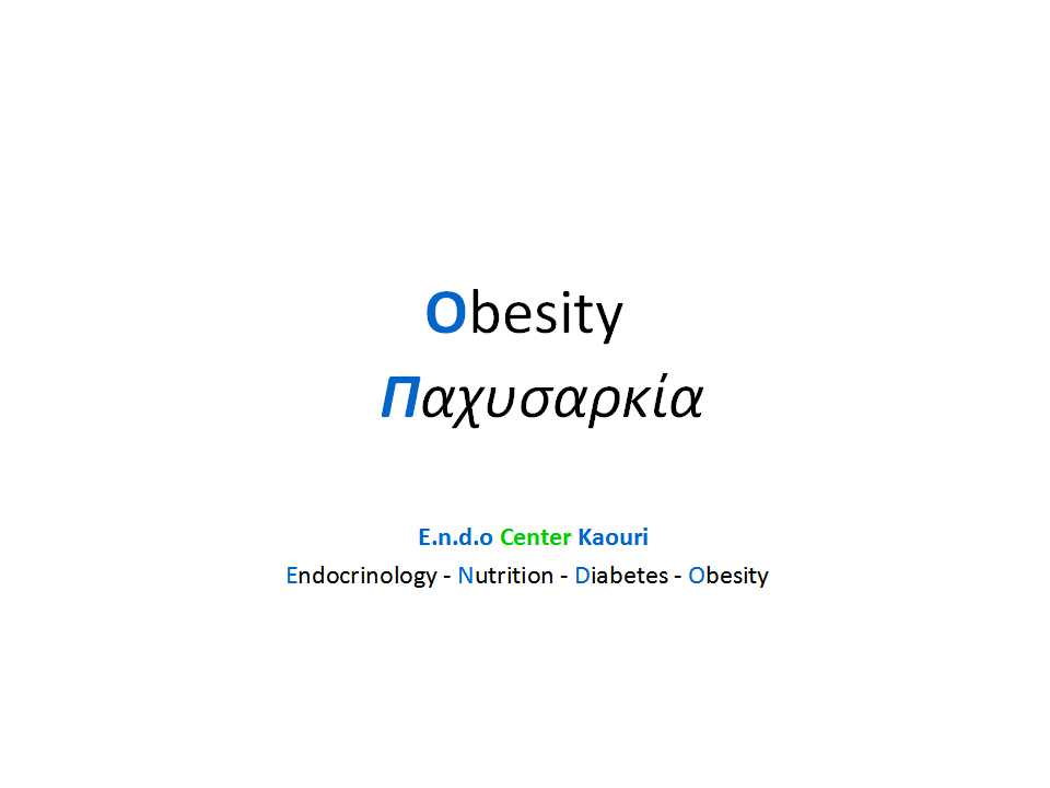 Obesity is a disease (WHO)