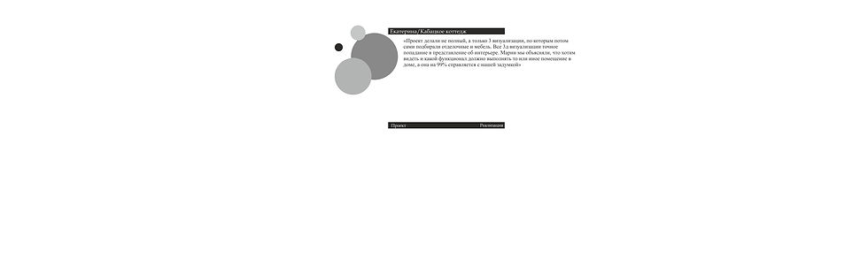 отзыв5.jpg