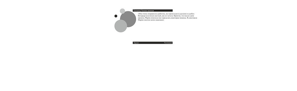 отзыв6.jpg