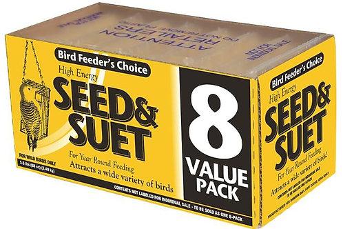 Bird Suet Choice 8 Pack - Yellow