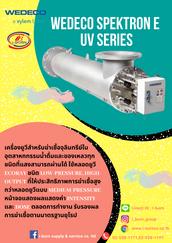 Spektron E UV.png