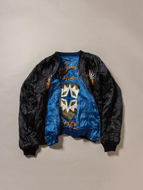 Vtg 1950s Reversible Sukajan Souvenir Jacket (M/L)