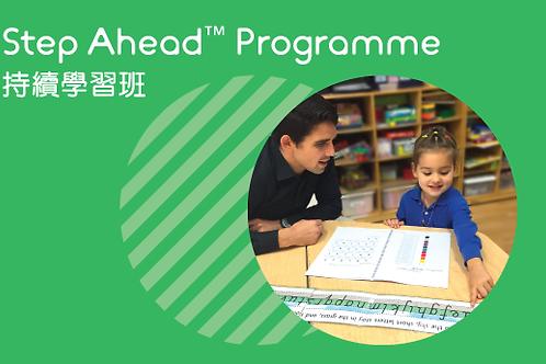 Step Ahead™ Programme