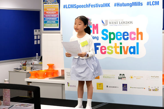 LCM Speech Festival Prep   6-8 Years Verse