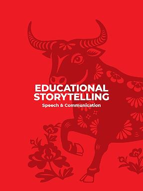 Educational Storytelling