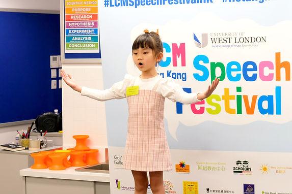 LCM Speech Festival Prep - 6 years verse