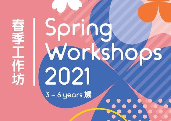 KG_Spring2021Web_V001_edited.jpg
