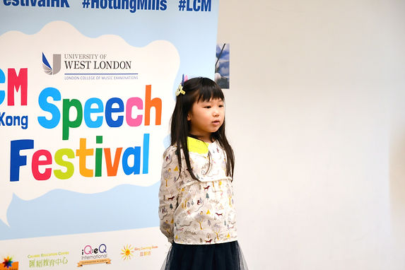LCM Speech Festival Prep - 4 years verse