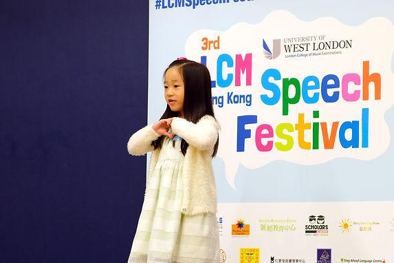 LCM Speech Festival Prep   3-5 Years Verse