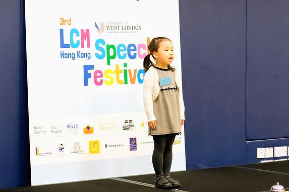 LCM Speech Festival Prep - 5 years verse