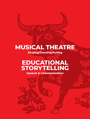 Musical Theatre & Educational Storytelling