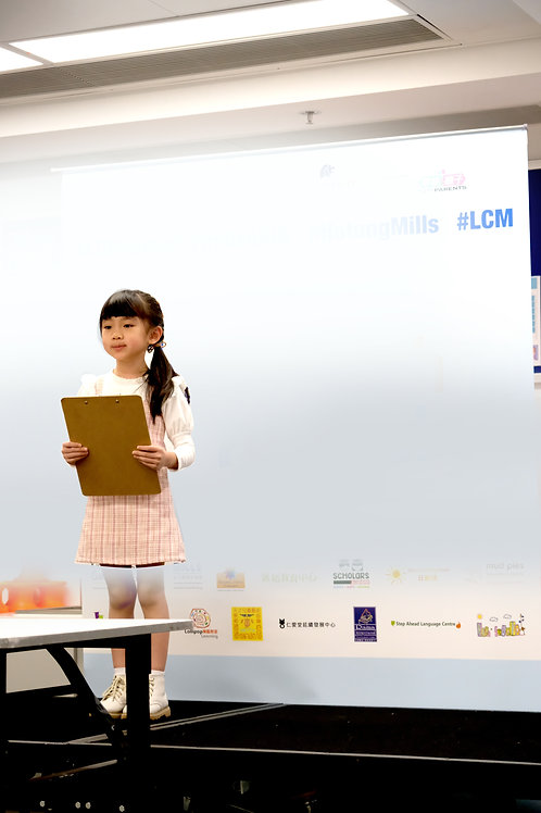 Public Speaking | Week 7 : 4.00 pm - 5.00 pm | Kowloon Tong