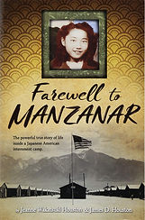 06.08.19_Farewell_to_Manzanar.jpg