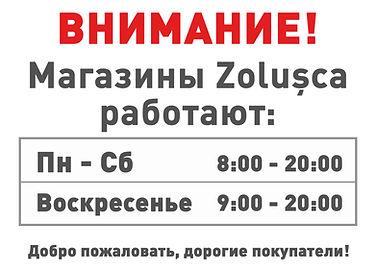 ru.jpg
