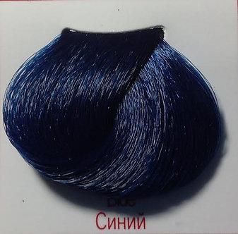 Concept 0.6 Синий микстон (Blue Mixtone) 2016