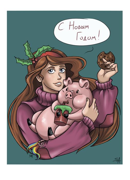 Рождественские Мэйбл и Пухля (а6)